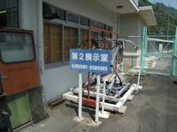 2008_0427_sakumarailpark0035