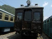 2008_0427_sakumarailpark0045