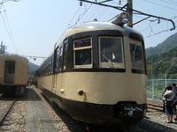2008_0427_sakumarailpark0055
