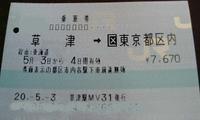 20080504_nagoya0001