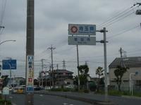 2008_0505tokyo0019
