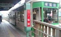 2008_0505tokyo0037