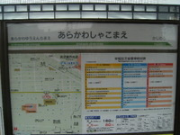 2008_0505tokyo0041