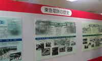 2008_0505tokyo0063