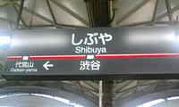 2008_0505tokyo0076