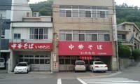 2008_0509shikoku0002