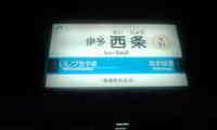 2008_0509shikoku0029