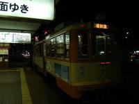 2008_0509shikoku0034