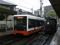 2008_0510shikoku0010