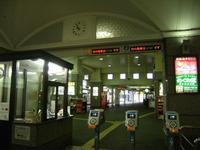 2008_0510shikoku0016