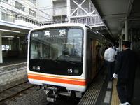 2008_0510shikoku0018