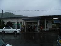 2008_0510shikoku0090