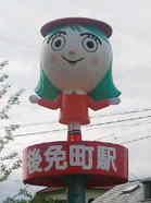 2008_0511shikoku0010