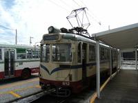 2008_0511shikoku0014