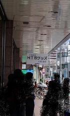 2008_0517kawagoe0009