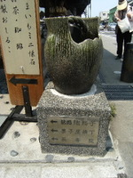 2008_0517kawagoe0048