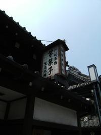2008_0517kawagoe0049