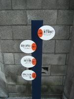 2008_0517kawagoe0051