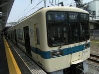 2008_0518hakone0029