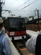 2008_0518hakone0043