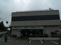 2008_0518hakone0052