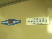 2008_0520hakata0019