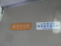 2008_0520hakata0029
