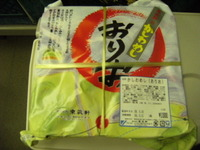 2008_0520hakata0083