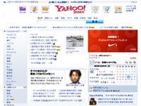 Yahoo_topics20080522