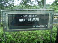 2008_0524_133959