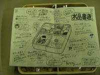 2008_0602tokyo0006