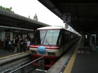 2008_0614westkyushu0003