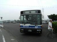 2008_0614westkyushu0005