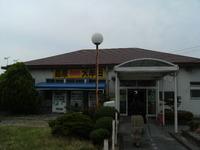 2008_0614westkyushu0006