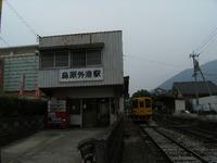 2008_0614westkyushu0013