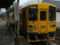 2008_0614westkyushu0018