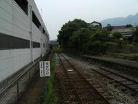 2008_0614westkyushu0021