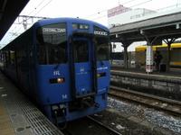 2008_0614westkyushu0036