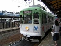 2008_0614westkyushu0040