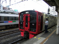 2008_0614westkyushu0095
