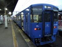 2008_0614westkyushu0096
