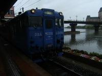 2008_0615westkyushu0003