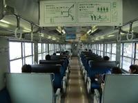 2008_0615westkyushu0007