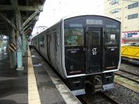 2008_0615westkyushu0010