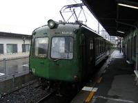 2008_0615westkyushu0017