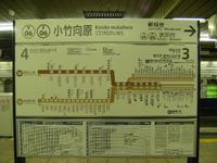 20080624_tokyo_001