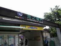 20080624_tokyo_040