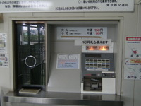 20080624_tokyo_046