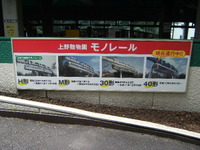 20080624_tokyo_063