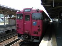 20080712roundtrip0043